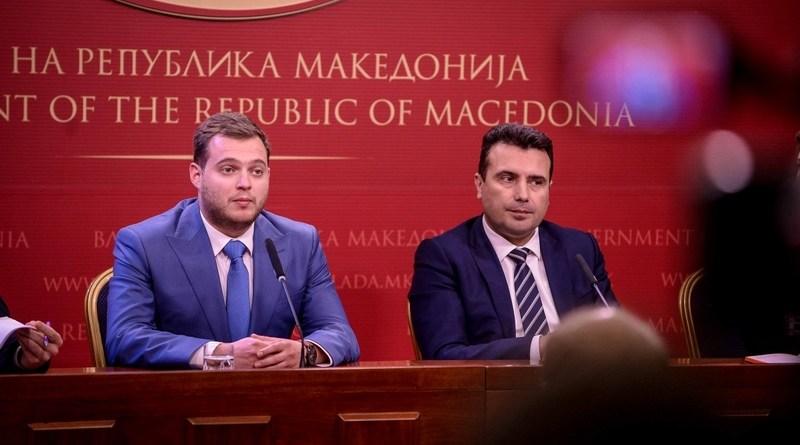 Премиерот Заев со АМС и претставници од младинските организации