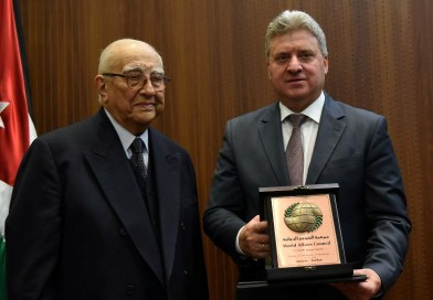 Претедателот Иванов прогласен за почесен член на Советот за светски прашања во Јордан