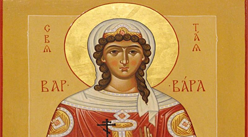 Светата великомаченичка Варвара