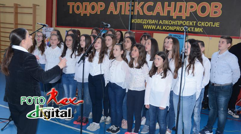 """Одбележан патрониот празник на ОУ """"Живко Чинго"""" Велгошти"""