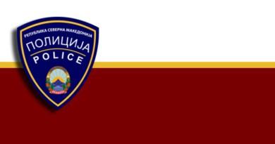 Во Струга приведен криминалец од Скопје по распишана централна потерница