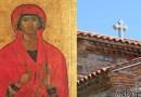 Светата маченичка Марина – Огнена Марија