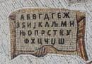 Честитка од градоначалникот Георгиески по повод Денот на македонската азбука и македонскиот јазик