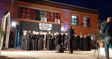 """Музичкиот фестивал """"Охридски Староградски Средби"""" по 33-ти пат пред охриѓани"""