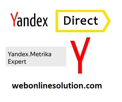 Yandex Metrica Certification Answers