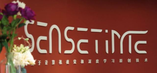 China is Home to the World's Most Valuable AI Startup, SenseTime is Valued at $4.5 Billion