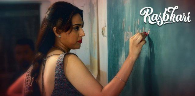 Amazon Prime Swara Bhaskar Rasbhari Series Release Date, Cast ...