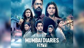 Mumbai Diaries 26/11 Release Date
