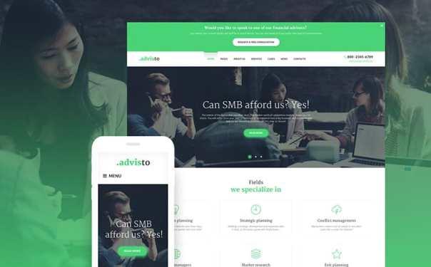 General Business Website Design Image