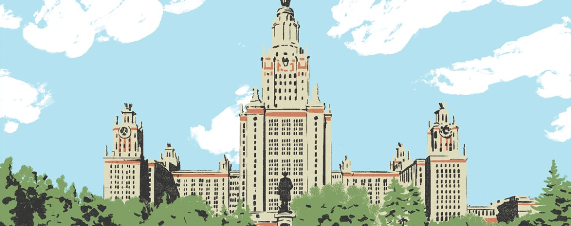 Moscow State University Meets HPC Demands