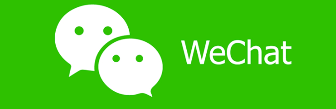 Is Wechat.com registrar migration a harbinger of things to come in the China domain market?