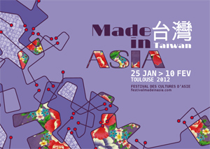 made-in-asia-2012