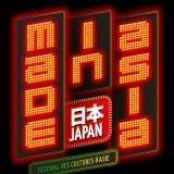 festival-made-in-asia-2013