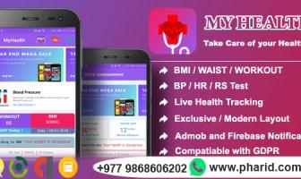 MyHealth - Rastreador de salud y bienestar | Hermosa interfaz de usuario, Admob, Notificación Push