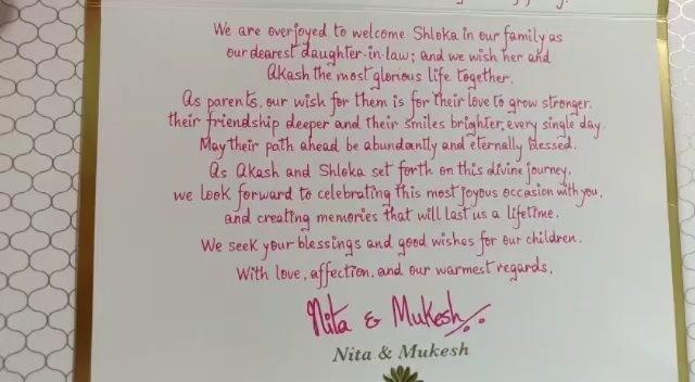 Akash Ambani and Shlok Mehta's Wedding Invite