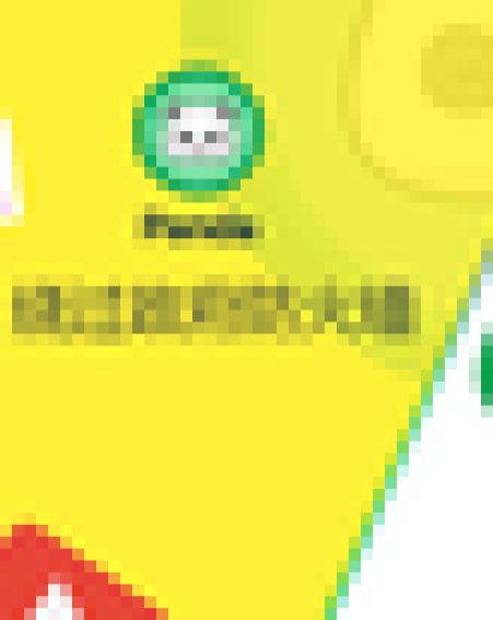 03 Duchess of Cambridge pays homage to Australia fashion talents