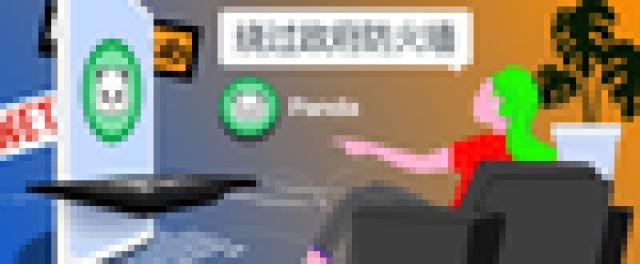 Belmond Villa-Photo (c) select Italy
