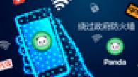 Elisabetta Canalis Got Married in Italy-Photo- (c) - Getty / Rex / Reuters / PA / EAP / AP / PR / Wenn / Wire / Splash / Pool