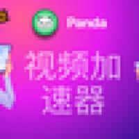 Catherine, Duchess of Cambridge's Wedding Day Tiara