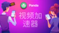 Duchess of Cambridge Tiara Image (C) Getty Images, Splash, Reuters, PA, Rex, AP