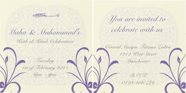 Muslim Wedding Invitations Henna Whirls Rectangle Clic Collection