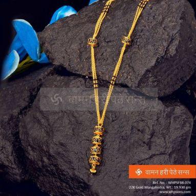 Gold Mangalsutra Designs 2019