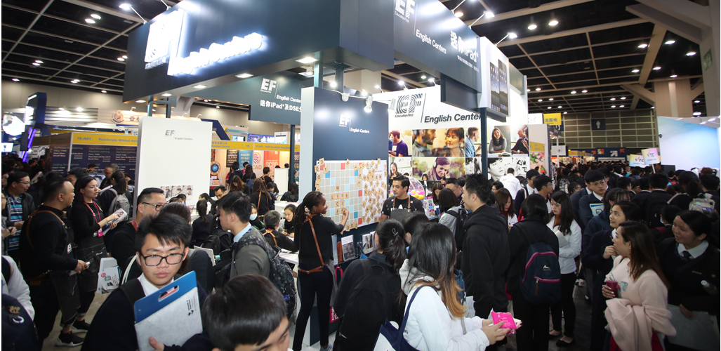Hong Kong Education & Careers Expo 2