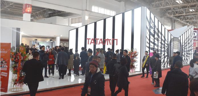 China International Door Industry Exhibition 1