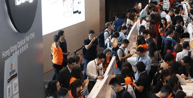 Hong Kong Optical Fair