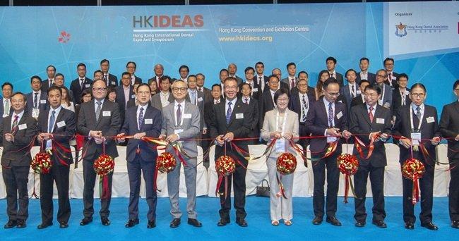 Hong Kong International Dental Expo & Symposium