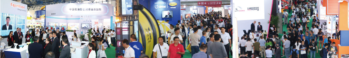 China International Lubricants and Technology Exhibition 1
