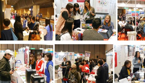 Overseas Education Expo Taipei