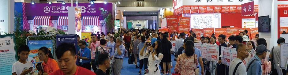 Ningbo International Travel Exposition (Ningbo Travel Exhibition) 1