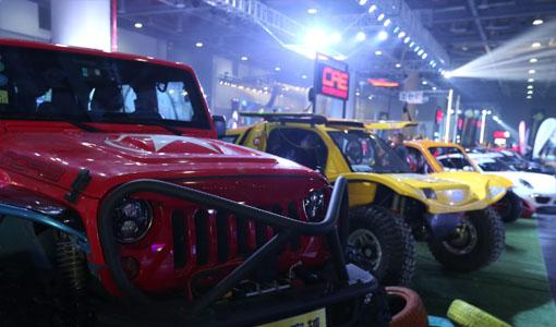 China International Automobile Aftermarket Fair 1
