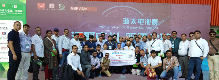 Asia (Guangzhou) Battery Sourcing Fair & Summit