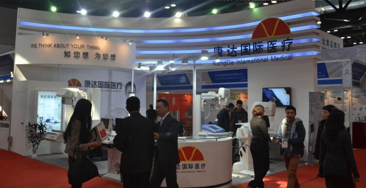 China (Beijing) International Medical Devices Exhibition
