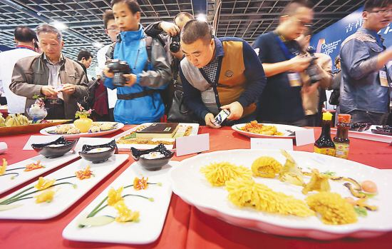 Chongqing International Food & Beverage & Catering Industry Expo-CFBC 1