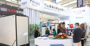 Other Trade Show 17