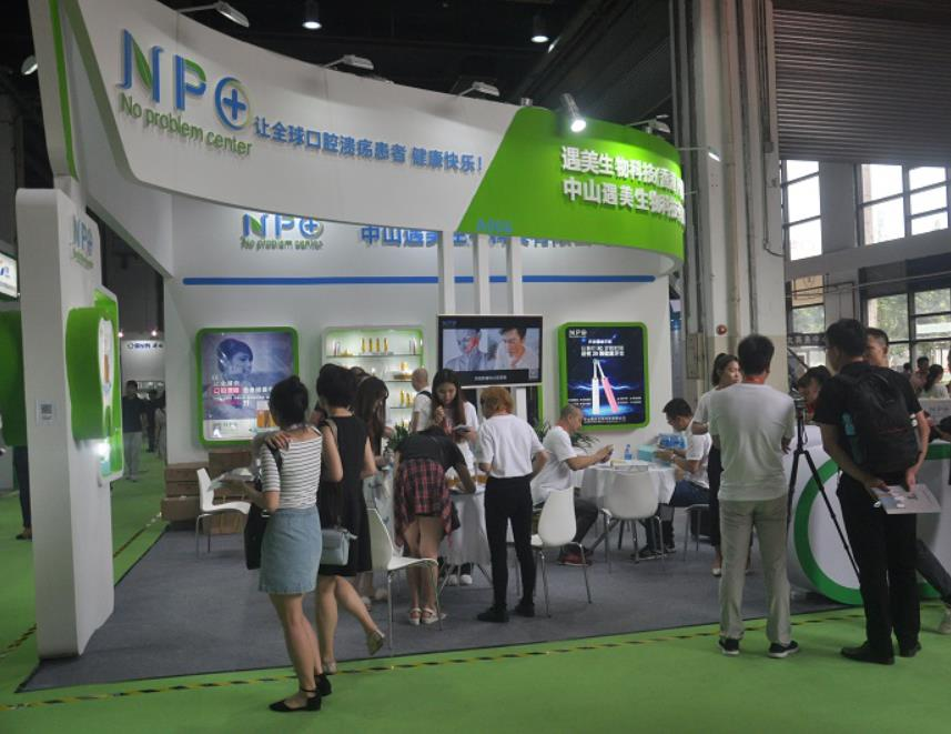 Shanghai International Dental Care Expo 1