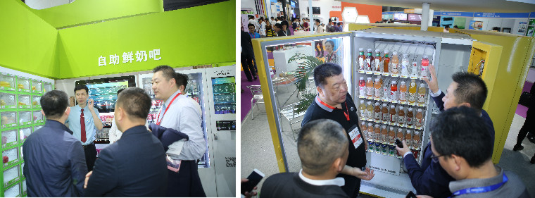 China VMF - Guangzhou International Vending Machines & Self-service Facilities Fair 2