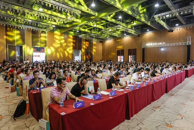 Guangzhou Catering and Franchising and Dining Space Exhibition
