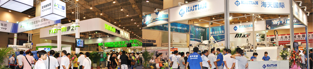 China Plastics Industry Exhibition 1