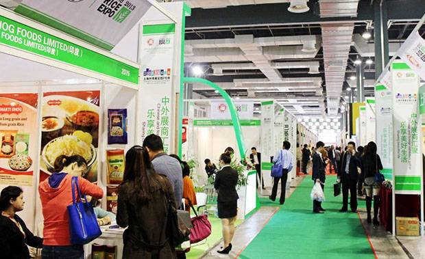 International Import and Export Food & Beverage Exhibition 1