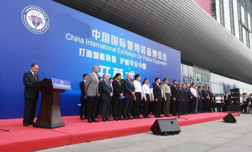 China International Exhibition on Police Equipment (CIEPE) 1