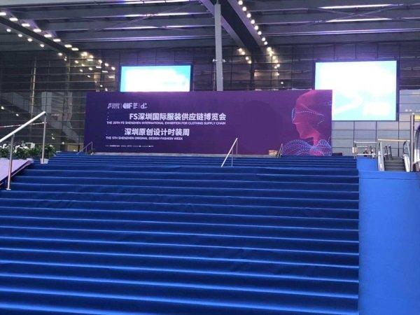 Shenzhen International Exhibition for Original Design 4