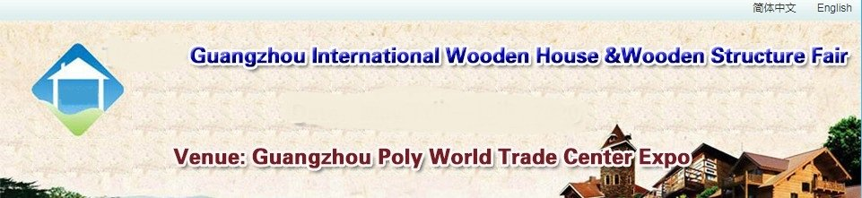 Guangzhou International Wooden House & Wooden Structure Fair 4