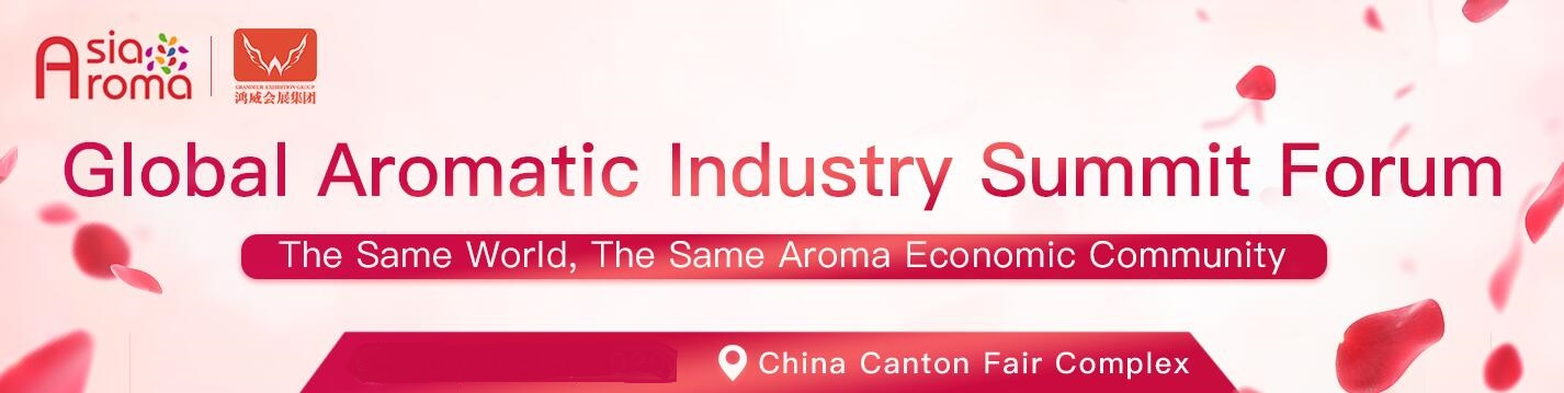 Asia Aromatic Industry Expo 1