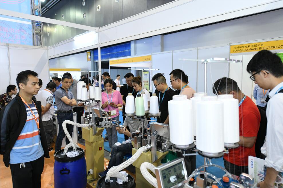 China Yiwu International Trade Fair For Sewing & Automatic Garment Machinery 1
