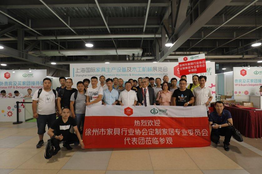 Shanghai International Furniture Machinery & Woodworking Machinery Fair 4