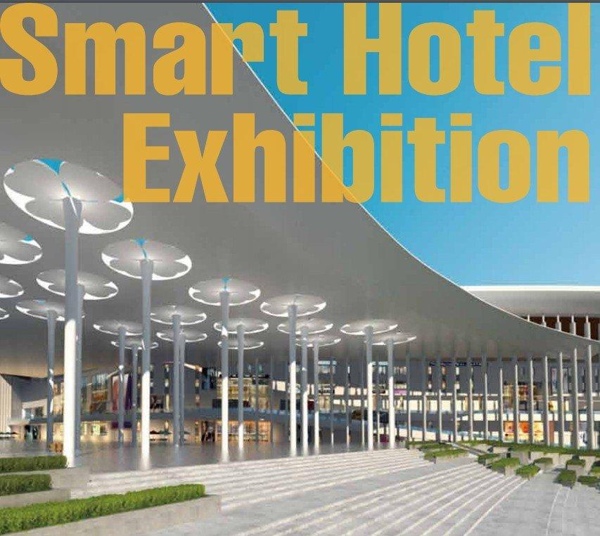 China International Smart Hotel Exhibition 1